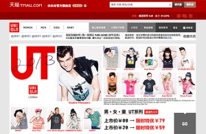 Tmall-Uniqlo-Main