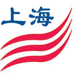 Shanghai American School pic